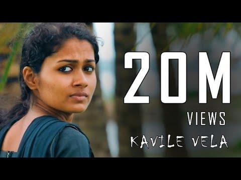 Video Ninne Njan Kandappol   നിന്നെ ഞാൻ കണ്ടപ്പോൾ  Nin Ormayil   Bineesh Balan    Swaraj download in MP3, 3GP, MP4, WEBM, AVI, FLV January 2017