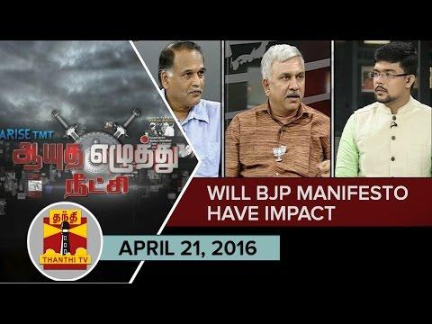 Ayutha-Ezhuthu-Neetchi--Debate-on-Will-BJP-Manifesto-have-Impact-21-04-2016--Thanthi-TV