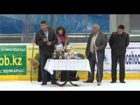 Международный детский хоккейный турнир