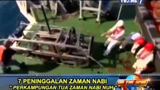 Video On The Spot - 7 Peninggalan Zaman Nabi MP3, 3GP, MP4, WEBM, AVI, FLV Desember 2018