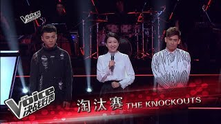 Nonton Kenny刘国辉《你的背包》vs. 尹景顺《相濡以沫》 淘汰赛 | The Voice 决战好声 2017 Film Subtitle Indonesia Streaming Movie Download