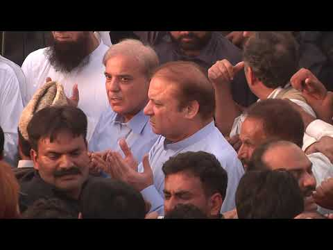 Nawaz Sharif's Wife Kulsoom Nawaz Laid To Rest, Thousands Attend Funeral in lahore