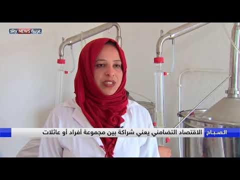 العرب اليوم - تونس تطلق مشاريع تضامنية للعاطلين عن العمل