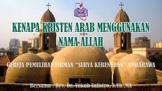 Video Kristen Arab MP3, 3GP, MP4, WEBM, AVI, FLV Februari 2019