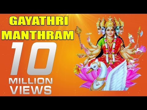 Gayathri Manthram Full Songs Mp3