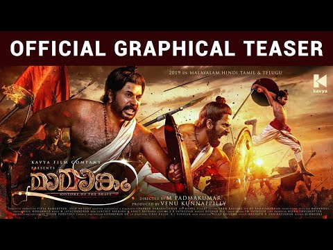 Mamangam Official Graphical Teaser - Mammootty