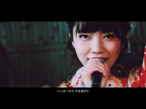 , title : 'ラパンテット MV「おちゃらか」'