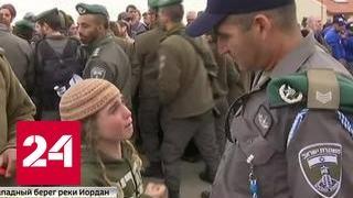 Еврейские поселения на палестинских территориях оказались под угрозой