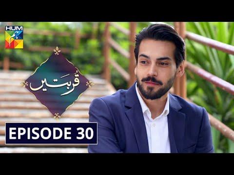 Qurbatain Episode 30 HUM TV Drama 19 October 2020