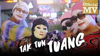 Video Auntie Band - Tak Tun Tuang (Cover) (Official Music Video) MP3, 3GP, MP4, WEBM, AVI, FLV November 2017