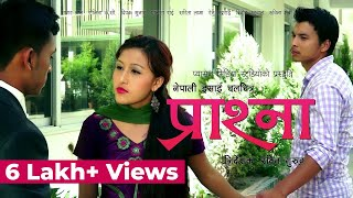Video Nepali Full Movie - Praashna (рЄЊрЅрЄАрЄОрЄЖрЅт€рЄЈрЄО) - New Christian Film MP3, 3GP, MP4, WEBM, AVI, FLV Oktober 2018