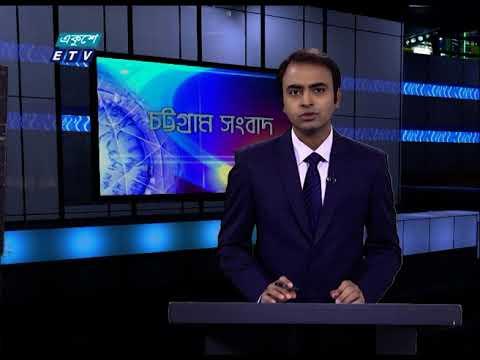 06 Pm News || সন্ধ্যা ০৬ টার সংবাদ || 25 November 2020