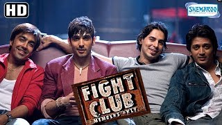 Fight Club (2006) Hindi Full Movie | Sunil Shetty - Ritesh Deshmukh - Bollywood Hit Movie