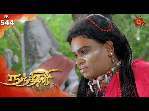 Nandhini - நந்தினி | Episode 544 | Sun TV Serial | Super Hit Tamil Serial