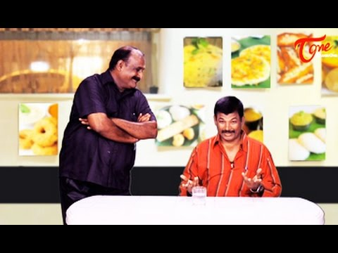 Happy Happy Ga    Wise Server    Telugu Comedy Skits
