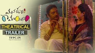 Mana Oori Ramayanam Telugu Movie Trailer