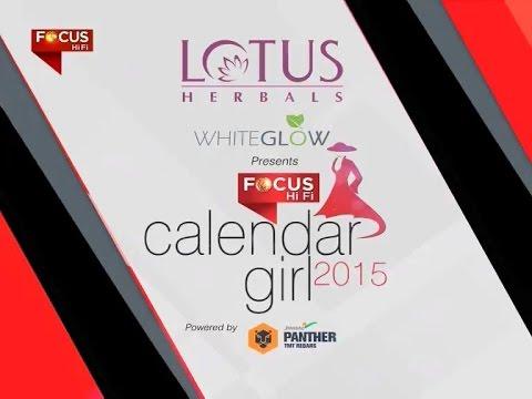 Calendar Girl 2015 - Episode 2 - 3 January 2015