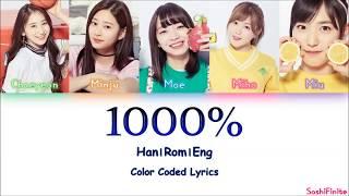 Video PRODUCE 48– 1000% [Summer Wish] Color Coded Lyrics Han|Rom|Eng MP3, 3GP, MP4, WEBM, AVI, FLV Agustus 2018