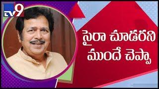 Senior Actor Giri Babu comments on Megastar Chiranjeevi 'Sye Raa' movie
