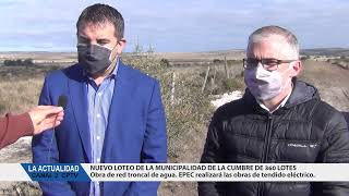 FUTBOL PARADO POR LA PANDEMIA: NOTA AL FUTBOLISTA CUMBRENSE ISAAC RIBULGO
