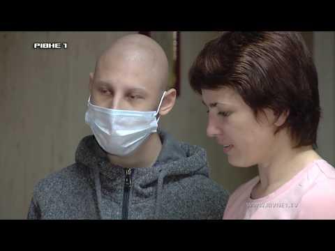 """Здоров""""я купиш! Для повного одужання 17-річному Івану Цапуку потрібна операція за кордоном [ВІДЕО]"""