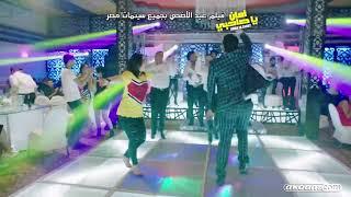 Chocolate Mahmoud Ft Bosy HD akoam com
