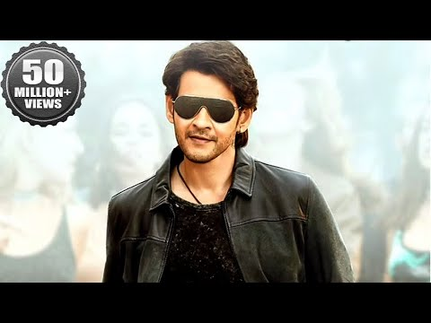 KING Full Hindi Dubbed Movie   Mahesh Babu Movies Iin Hindi Dubbed Full