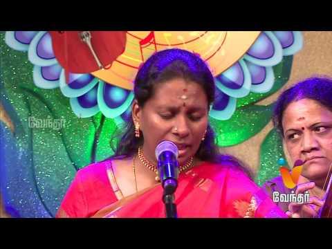 Putham Puthu Kaalai |Sangeetha Swarangal | (26/03/2017) | [Epi-938]