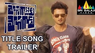 Title Song Trailer