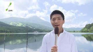 日本一(?)のくびれ 立科町