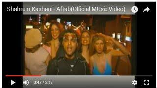 دانلود موزیک ویدیو آفتاب شهرام کاشانی