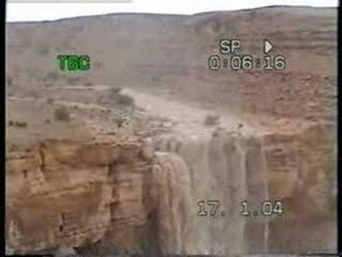 شلال في ظهرة العلياء بحوطة بني تميم وهو يصب في أحد الشعاب