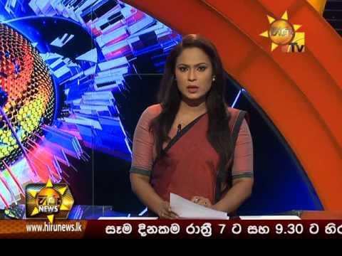 Hiru tv news 7