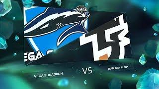 VEG vs JSA - Тай-брейки, Игра 2 / LCL