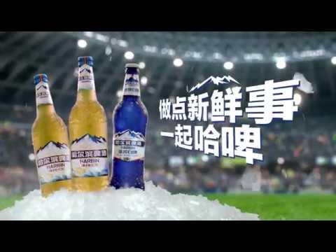 Harbin Beer- 2018 FIFA World Cup (ft. Neymar Jr. & Li Rong Hao)
