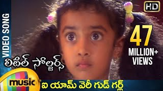 Video Little Soldiers Movie Songs   I Am Very Good Girl Song   Baladitya   Heera   Mango Music download in MP3, 3GP, MP4, WEBM, AVI, FLV January 2017