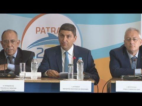 «Εθνικό στοίχημα η επιτυχία των Παράκτιων Μεσογειακών Αγώνων»
