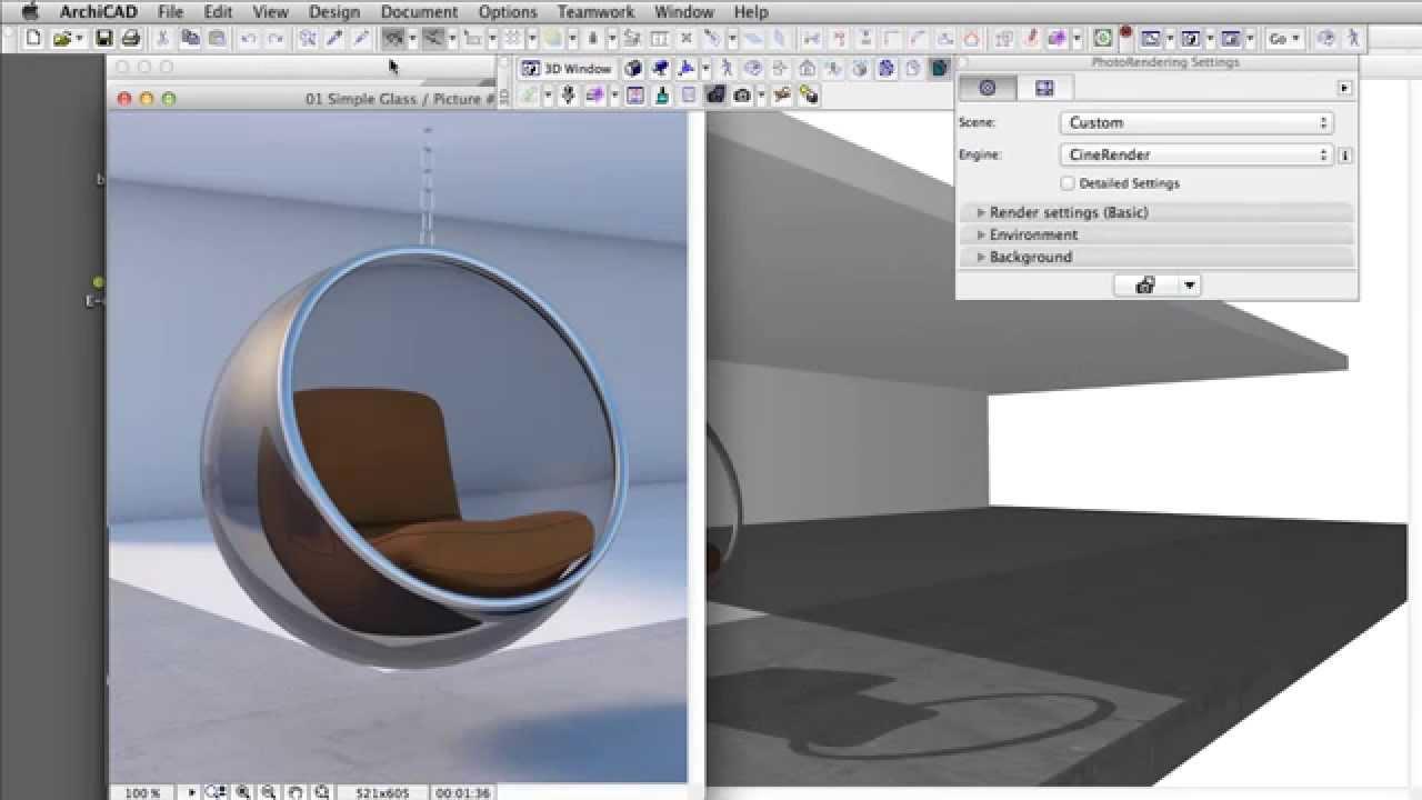 材質設定: 発光チャネル