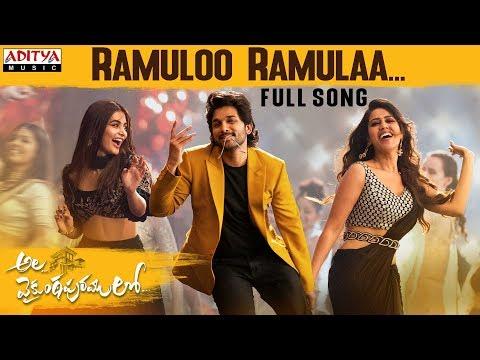 #AlaVaikunthapurramuloo - Ramuloo Ramulaa Full Song || Allu Arjun || Trivikram | Thaman S |#AA19