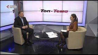 Перспективи інфраструктури і транспорту. Ярослав Дубневич