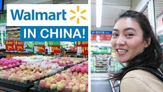 Zhongshan China  City pictures : Chinese Walmart + Haul 沃尔玛 | ZHONGSHAN CHINA VLOG
