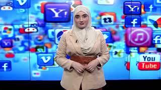"""الجزائريون يسخرون من دعوة تبون لمقاطعة """"فيسبوك"""" و تهديد المدونين بـ""""الطريحة"""" !"""