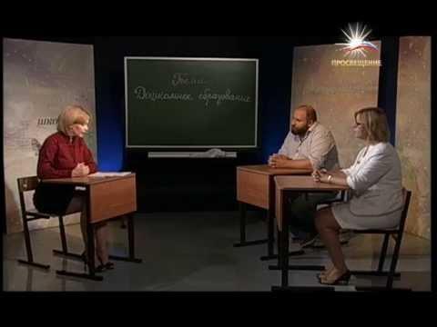 первый образовательный канал семейный доктор гречка