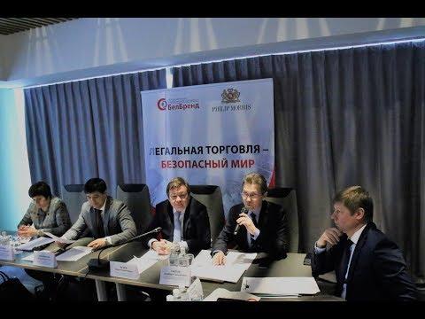Дискуссионный клуб БелБренд в Казахстане
