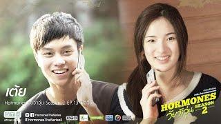 Nonton Hormones                                Season 2 Ep 13              Film Subtitle Indonesia Streaming Movie Download