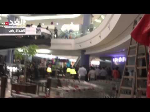 City Mall Amman ceiling collapse 2