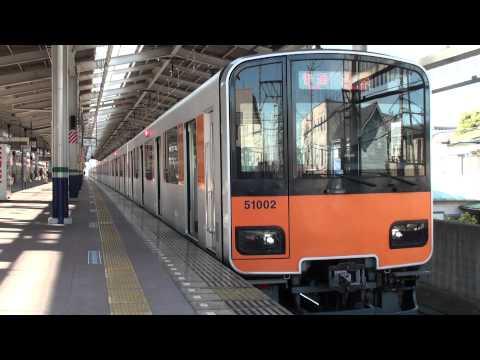 【東上線】50000系51002F 普通池袋行 Tobu Railway 50000 Series Train