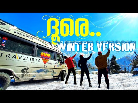 Theme Song✅️🏂Chill Version by Travelista (doore venmalayil) പവറു വരട്ടെ 💪💪🪁🪁🪁