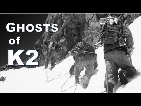 Ghosts of K2