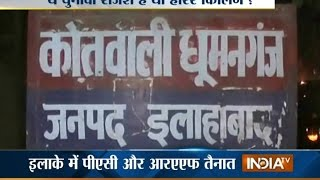 Allahabad India  City pictures : Double Murder: Girl and Her Driver Shot Dead in Allahabad - India TV